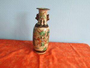 Vase Nankin 29,5 cm émaillé riche décor