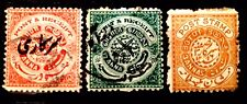 3 HYDERABAD USED UNUSED INDIAN STATE STAMPS TAKEN FROM OLD ALBUMS 01010220