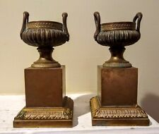 Pair of Quality Gilt Bronze Garniture Urns - France - 19th Century