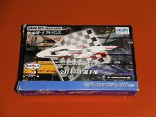 All Japan Grand Touring Car Championship Game Boy Advance *Complete* (Japan)