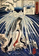 Fare Penitenza Sotto Cascate legno GIAPPONESE POSTER stampati UTAGAWA Kuniyoshi