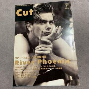 (Used) Cut 1996 November No.55 River Phoenix Japanese Magazine Fan Art Book