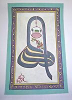 Islamic Calligraphy Handmade Painting Wall Decor Art