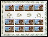 LESOTHO 25th ANNIVERSARY OF DUKE OF EDINBURGH'S AWARD SC#338/42 IMPERF SHEETS