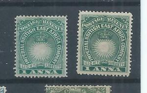 British East Africa stamps.  1890 1a MH. Possibly both colours ? (N649) KUT
