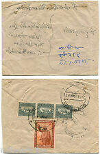 NEPAL, ENVELOPE SENT IN FIRST 60'S, TOTAL OF 4 STAMPS NEPALI               m
