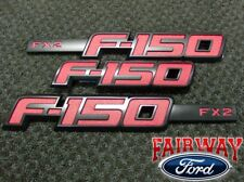 2009 thru 2014 F-150 OEM Genuine Ford Parts RED FX2 Emblem Set NEW