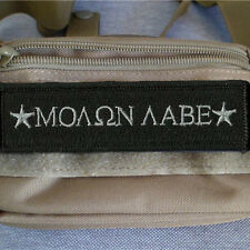 Star & MOLON LABE Military Tactical Patch Tape Army Morale Badge for Jeans Vests
