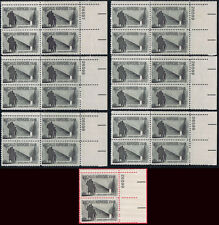 (7) ASSORTED PLATE BLOCKS of #1149 WORLD REFUGEE 4c