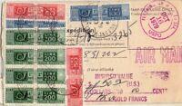 U.S.A. - BOLLETTINO DI SPEDIZIONE PACCHI DAGLI STATI UNITI A MESSINA - 1979
