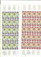 YVERT N° 1430 + 31 x 20 EUROPA 1964 TIMBRES  FRANCE NEUFS **