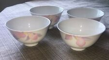4 pcs CK Fine China Porcelain Finger Bowl Tea Cups Purple Pink Iris