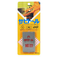 Japanese Ceramic Fine Grit Sabitohru Rust Remover Eraser Rub, Made in Japan