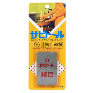 Japanese Ceramic Fine Grit Sabitohru Rust Remover Eraser Rub, Made in Japan
