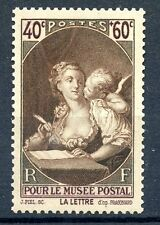 STAMP / TIMBRE DE FRANCE NEUF LUXE N° 446 ** AU PROFIT DU MUSEE POSTAL