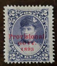 Hawaii stamp #57 2 cents mint hinged original gum.