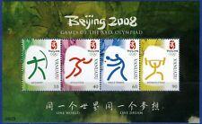 2008. Vanuatu. The XIXX Olympic Games. Beijing. S/sh. MNH. Sc.944