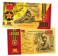 ALBUM FOLDER HERO CITY RUSSIAN COINS 2 RUBLES 2000-2017 KERCH SEVASTOPOL *A2