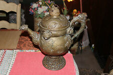 Antique 16th Century Chinese Asian Tea Urn Samovar-Copper Brass-Locusts Dragons