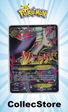 ☺ Carte Pokémon M Latios EX 102/108 VF NEUVE - XY6 Ciel Rugissant
