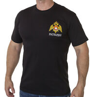 T-shirt Emblem of the special forces of the Russian guard SPETSNAZ TShirts ARMY