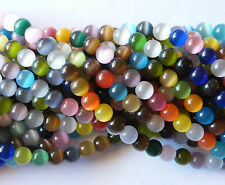 50pcs 10mm Round Cats-eye Glass Beads - Mixed Colours
