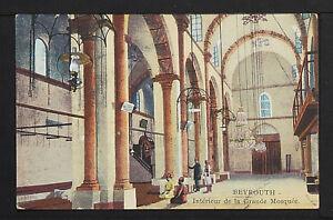 LIBANO 52-BEYROUTH -Intérieur de la Grande Mosquée.