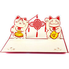 Chinese new year greeting cards invitations for sale ebay 3d pop up greeting card maneki neko lucky cat chinese new year christmas gifts m4hsunfo