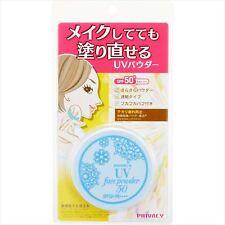 KOKURYUDO Privacy UV Face Powder SPF50+ PA++++ Sebum absorbing powder JAPAN F/S