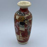 Small Vintage Japanese Satsuma Figural Cabinet Pottery Bud Vase