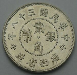 CHINA 20 CENTS 1900s MOUNTAIN & MAN IN BOAT WITH BIRDS OLD COIN
