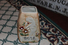 Superb Chinese Asian Pottery Vase-Nude Woman Smelling Flowers-Writing Symbols