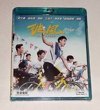 "Eddie Peng Yu-Yan ""To The Fore"" Choi Si-Won 2015 Action Region A Blu-ray"