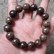 14 MM Indonesia Nibung Bracelet Oncosperma Tigillarium 16 Beads
