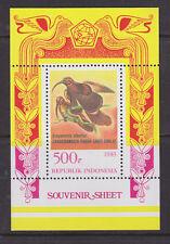 Indonesia Sc 1213a MNH. 1983 Canderawasih Birds S/S