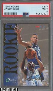 1994-95 Hoops #317 Jason Kidd Mavericks RC Rookie HOF PSA 9 MINT