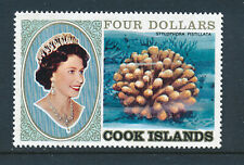 COOK ISLANDS 1980 DEFINITIVES (CORAL 1st SERIES) SG787 $4 MNH