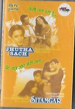 JHUTHA SACH & SITAMGAR - NEW 2 IN 1 BOLLYWOOD AUDIO CASSETTE - FREE UK POST