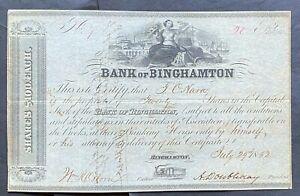 BANK of BINGHAMPTON Stock 1852 Binghampton, New York. President A. Doubleday. #7