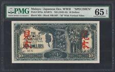 Malaya SPECIMEN JIM WWII 10 Dollars 1942-44 UNC (Pick M7bs) PMG-65 EPQ
