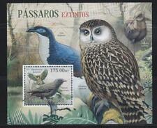 MOZAMBIQUE 2012 BIRD STAMPS EXTINCT BIRDS SS MNH - BIRDL629