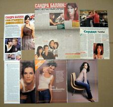 Sandra Bullock cuttings articles clippings