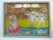 Vintage Hand Painted/Beads Work Hindu God Shiva Litho Print With Glass Painting