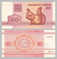 Weißrussland / Belarus 50 Kopeken / Kapeek 1992 p1 unz.