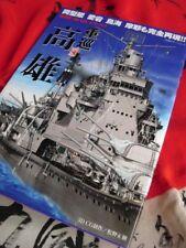 TAKAO CLASS HEAVY CRUISER Atago Chokai Maya Japanese Navy Futabasha 3D CG 3 Book