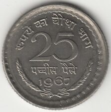 1967 C India 25 Paise Coin | World Coins | Pennies2Pounds