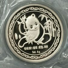 1989 China Panda New York Expo 1 Ounce Silver Proof Double Sealed Low Mint #T346