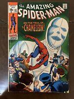 The Amazing Spider-Man #80 (Jan 1970, Marvel)