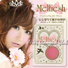 JAPAN Melliesh Cheek Color Blush No.1 Elegant Rose