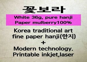 KOREA HANJI 7SET 105PAPER 36G WHITE A4 SIZE_ MULBERRY 100% PURE _ SOFT AND CLEAR